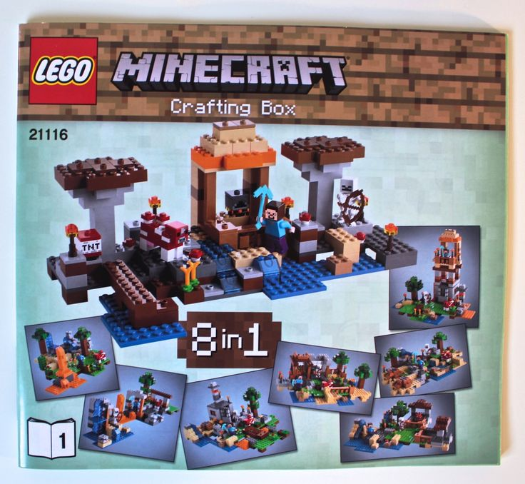 lego gift box instructions