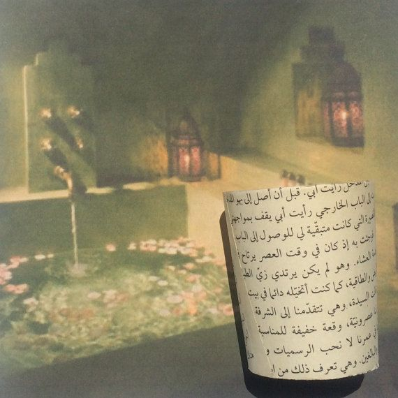 12 Arabic Book Page Covered Votive Candle Holders Wedding Votive Candle Holders Wedding Candle Holders Wedding Wedding Table Decorations Candles