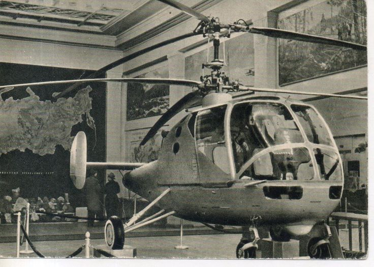 "The Ka-15 helicopter. Photo by A. Gostev. All-Union Industrial Exhibition. Publishing house ""IZOGIZ"". Kalinin city. 