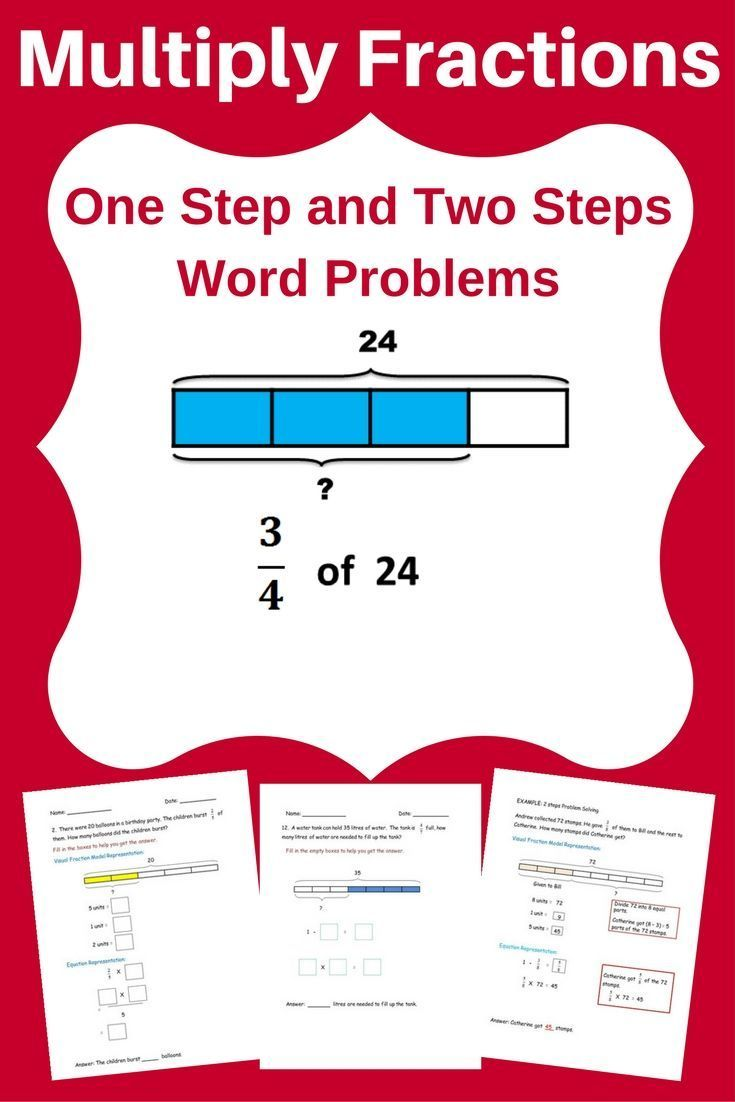 No prep resource. Learn to solve one step and two steps multiplying fraction…    Fraction word problems [ 1102 x 735 Pixel ]