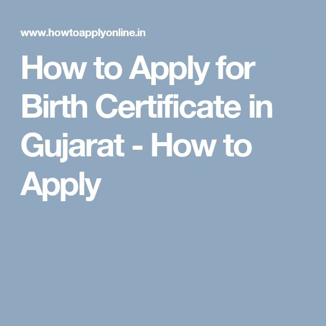 How to Apply for Birth Certificate in Gujarat - How to Apply
