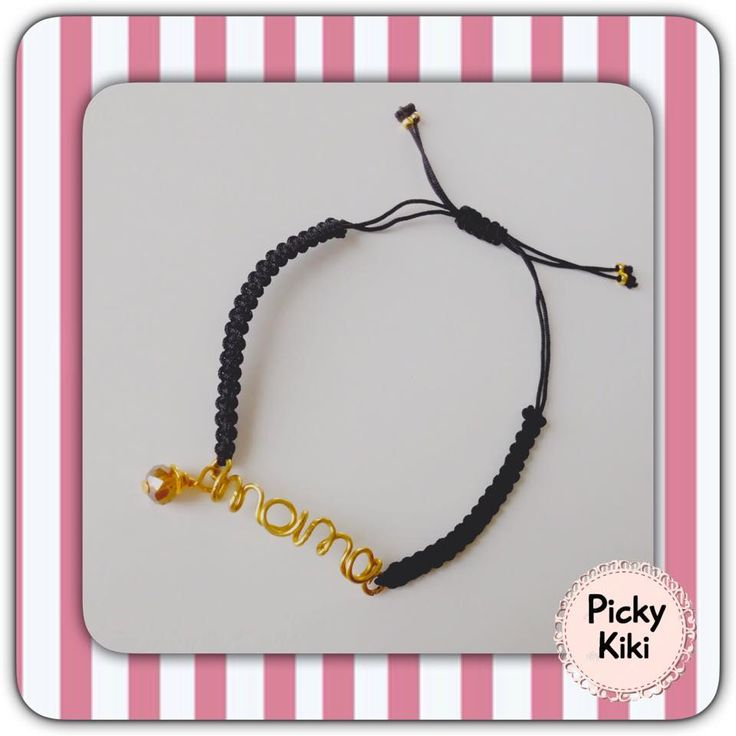 Mama I Love you!Handmade bracelet with gold wire and black cord