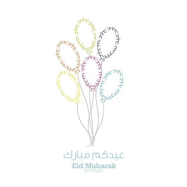 عيدكم مبارك by Arwa gh, via Flickr