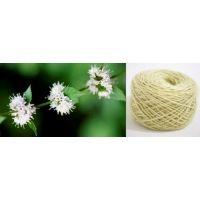 100% Mohair Yarn - Soft Mint