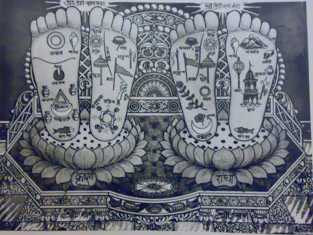 Auspicious feet of Sri Krishna (left) and his consort Sri Radha (right).