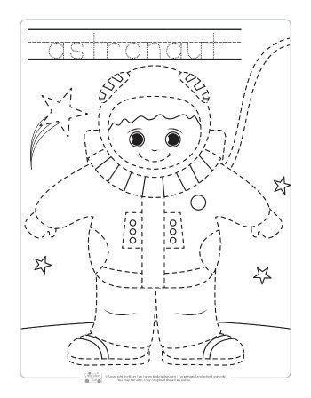 Space Tracing Worksheets LearningHomeschooling