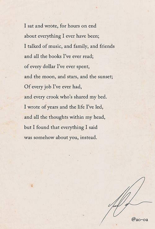 """Poem by ao-oa, """"The Subject"""" can be found at http://www.scribd.com/doc/113708809/6/I-loved-a-sad-girl-once    and ao-oa. tumblr. com"""