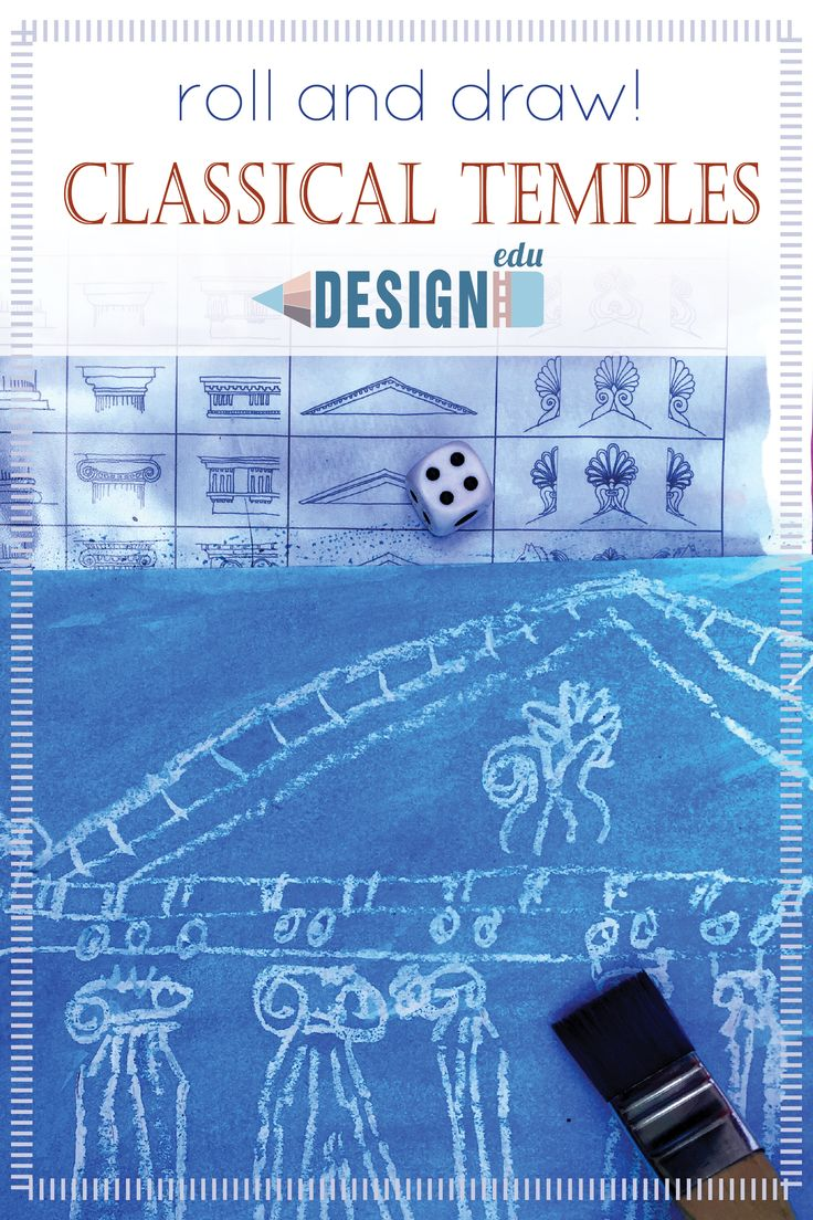 Roll and Draw! Classical Temples – Ancient Greek and Roman architecture for kids