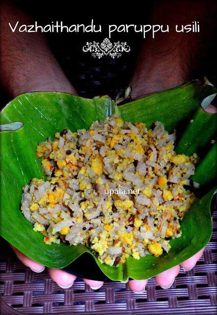 vazhaithandu paruppu usili http://www.upala.net/2015/09/banana-stem-paruppu-usilivazhaithandu.html