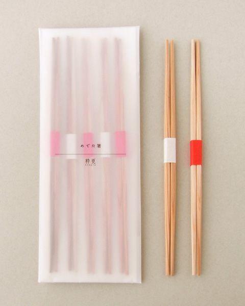 chopsticks めでた箸