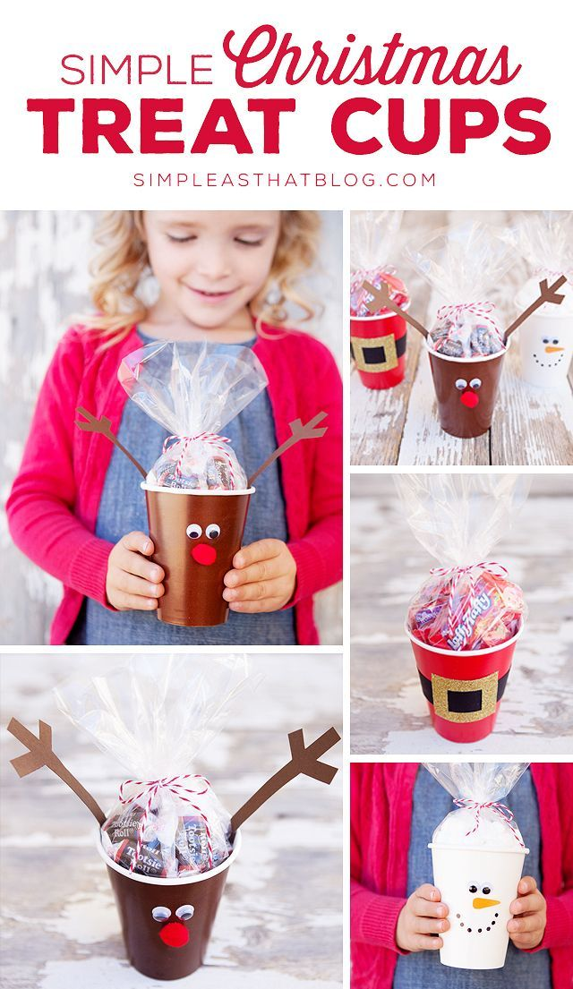 Simple Christmas Treat Cups - simple as that