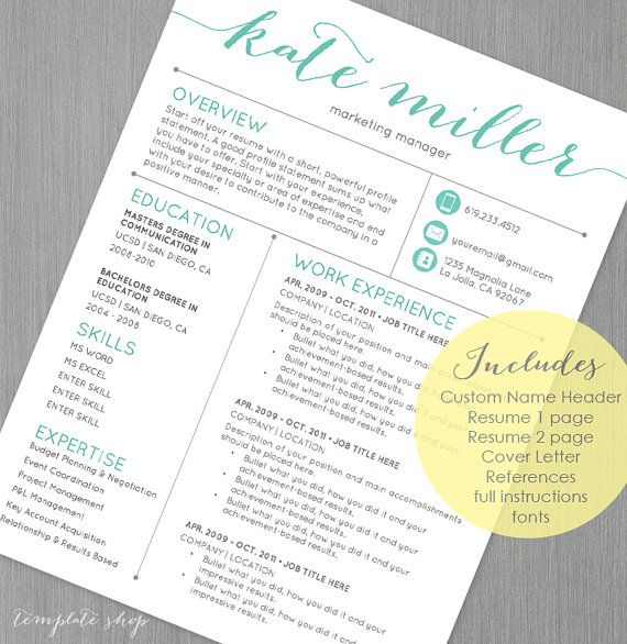 Resume Template And Cover Letter Template For Word | DIY Printable 4 Pack |  The Kate