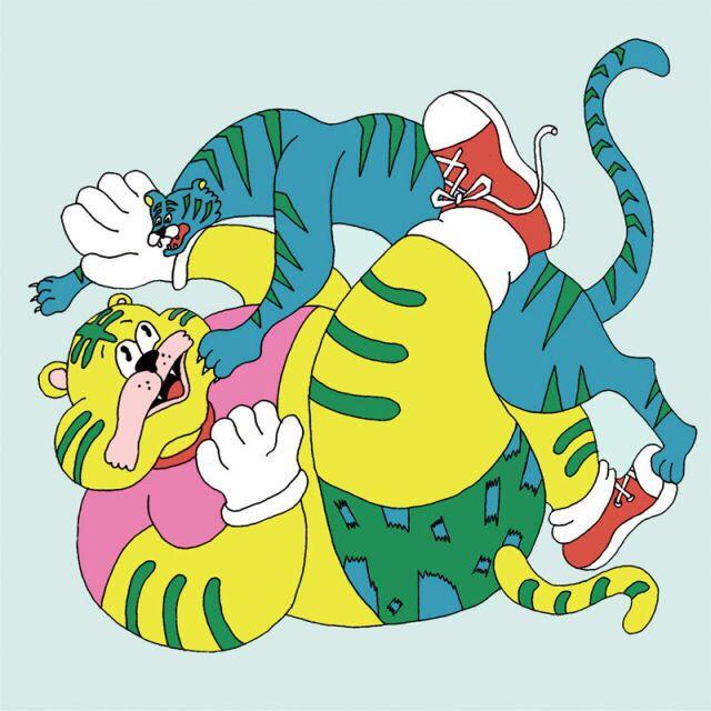 Tiger on Behance