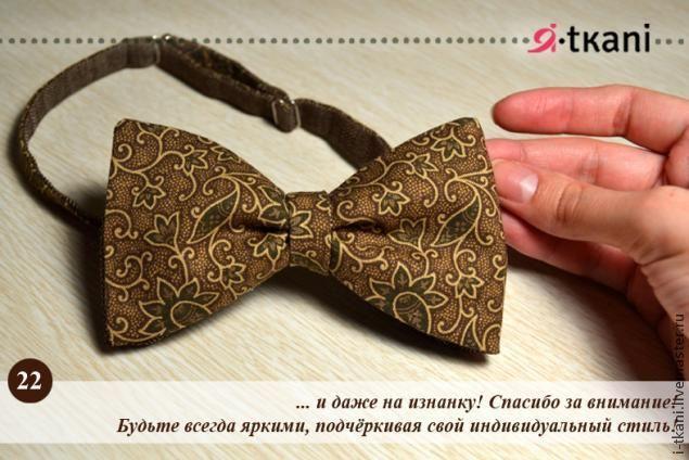 Галстук-бабочка своими руками - Ярмарка Мастеров - ручная работа, handmade