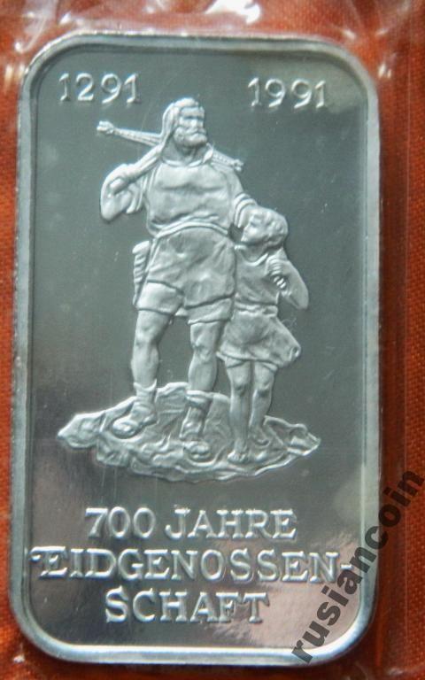 Швейцария 700 л Воины стрелки СЕРЕБРО 999 унция