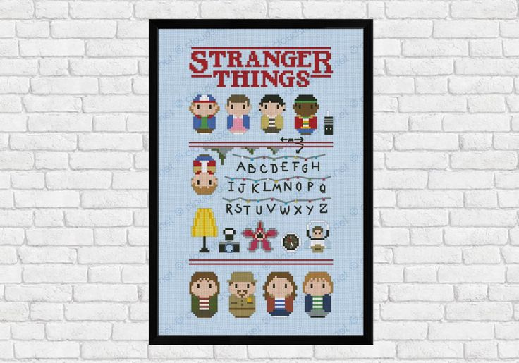 From this amazing series, a cross stitch pattern that features Dustin, Eleven, Mike and Lucas, and then Will in the Upside Down, the Christmas lights alphabet, the lamp, Jonathan's camera, the horrible DemoGorgon, the compass and 11 in her sensory depriva