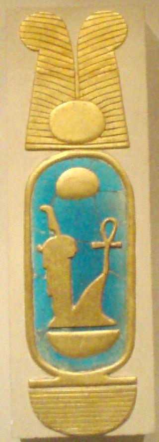 AmenhotepIII-FaienceCartoucheDecorationFromPalace MetropolitanMuseum - Amenhotep III - Wikipedia, the free encyclopedia