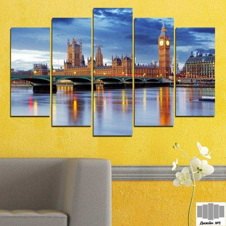 Декоративно пано за стена от 5 части - Лондон Биг Бен - HD-653