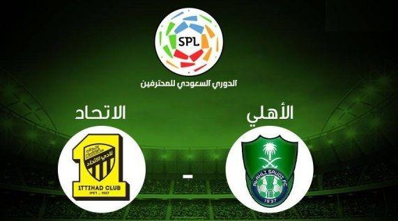 صراع بين الأهلي والاتحاد على صفقة هامة فمن يحسمها Sport Team Logos Team Logo Juventus Logo