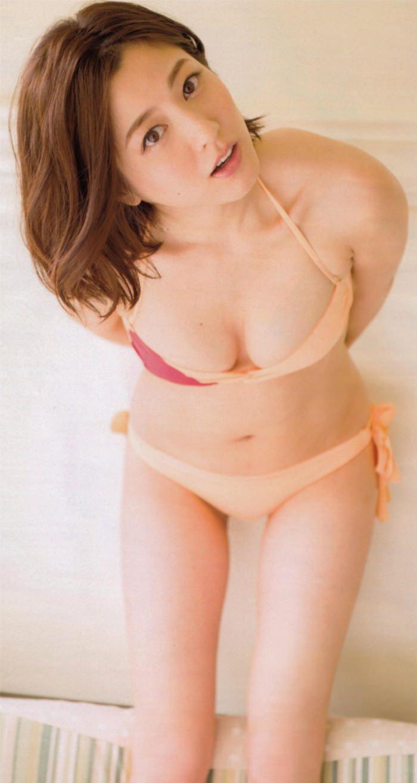 Yumi Sugimoto - Friday Mags 08/15