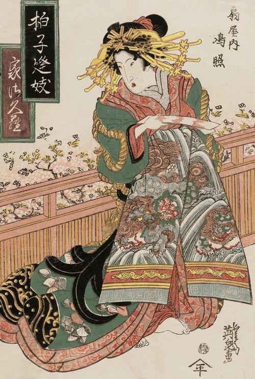 Nioteru of the Ogiya. Ukiyo-e woodblock print, about 1830's, Japan, by artist Keisai Eisen.