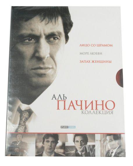 Коллекция Аль Пачино: Лицо со шрамом. Запах женщины. Море любви (3 DVD)