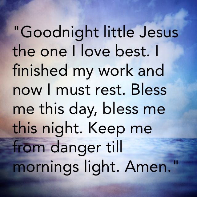 Goodnight Prayer From My Great Aunt