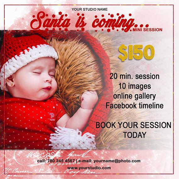 Santa is coming mini session template vol.1 psd photoshop