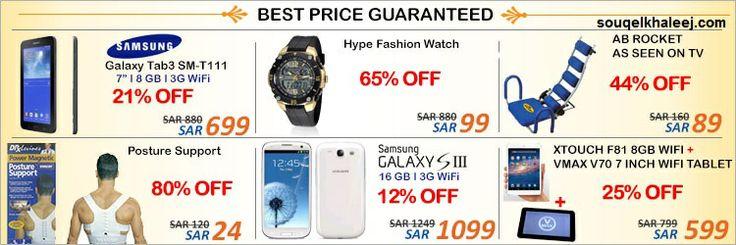 Browse through all the deals & SAVE!!! Get the #DailyDeals On - > http://deals.souqelkhaleej.com/