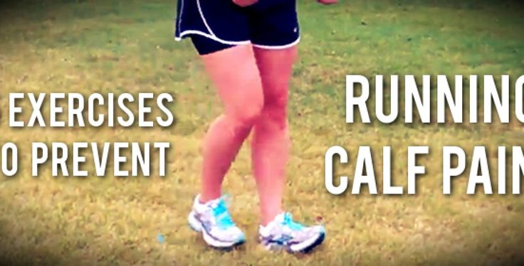 Five Exercises To Prevent Running Calf Pain | Running Shoes Guru