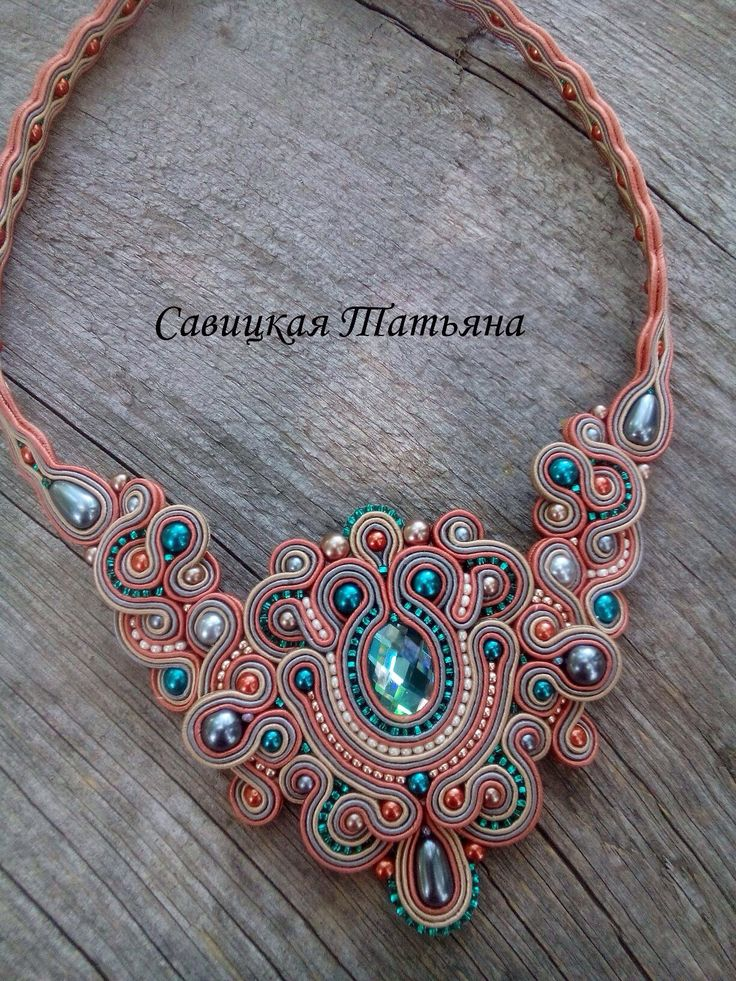 Soutache necklace ideas