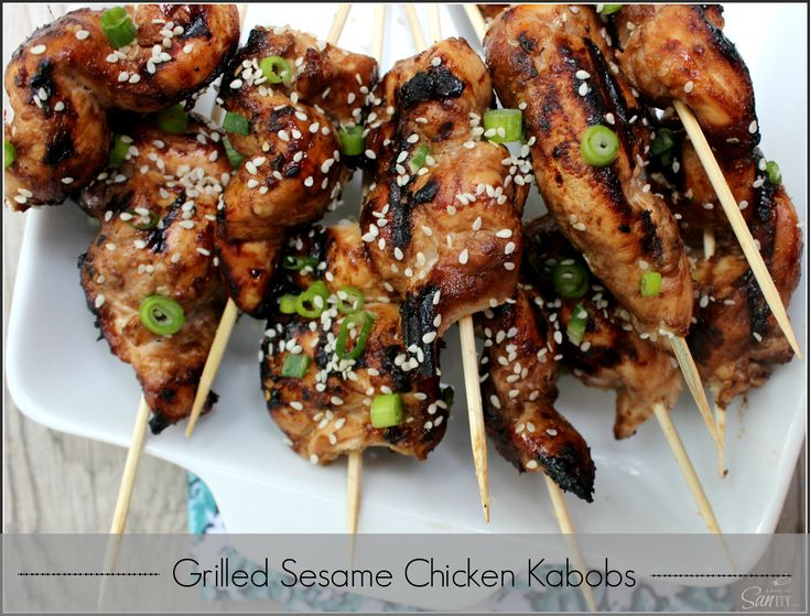 Grilled Sesame Chicken Kabobs   healthier version of our favorite Chinese Take-Out recipe