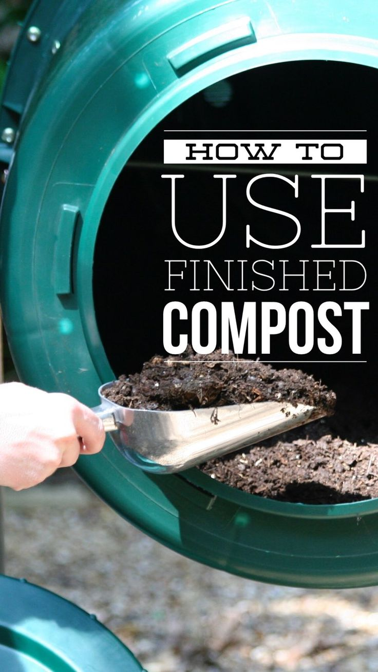 What do you do with the compost after you have finished composting? Find out here.