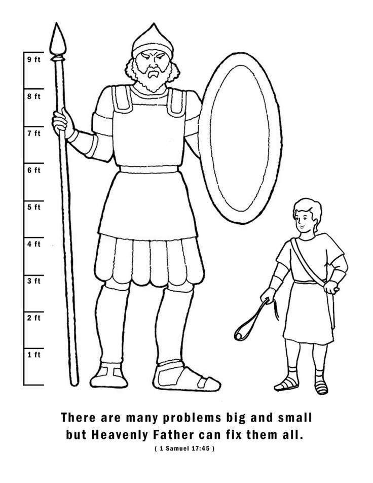 31 best Preschool David & Goliath images on Pinterest