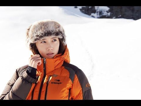 Yoona SNSD Released Photoshoot for Eider in New Zealand Wearing Various ...