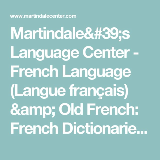 Martindale's Language Center - French Language (Langue français) & Old French: French Dictionaries, French Courses, French Text-to-Speech, French Keyboards, French Spell Checker, French Literature, TTS, Speech Synthesizer, Speech Synthesis, etc.