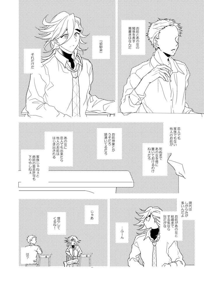 twitter 漫画 パロ きめつのやいば イラスト
