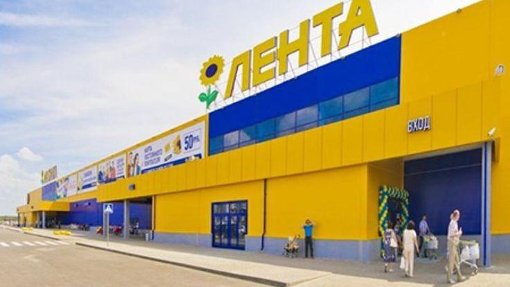 """НОВОСТИ БЕЗ ЦЕНЗУРЫ: Российский гипермаркет """"Лента"""" обманывает россиян на весах(видео)."""