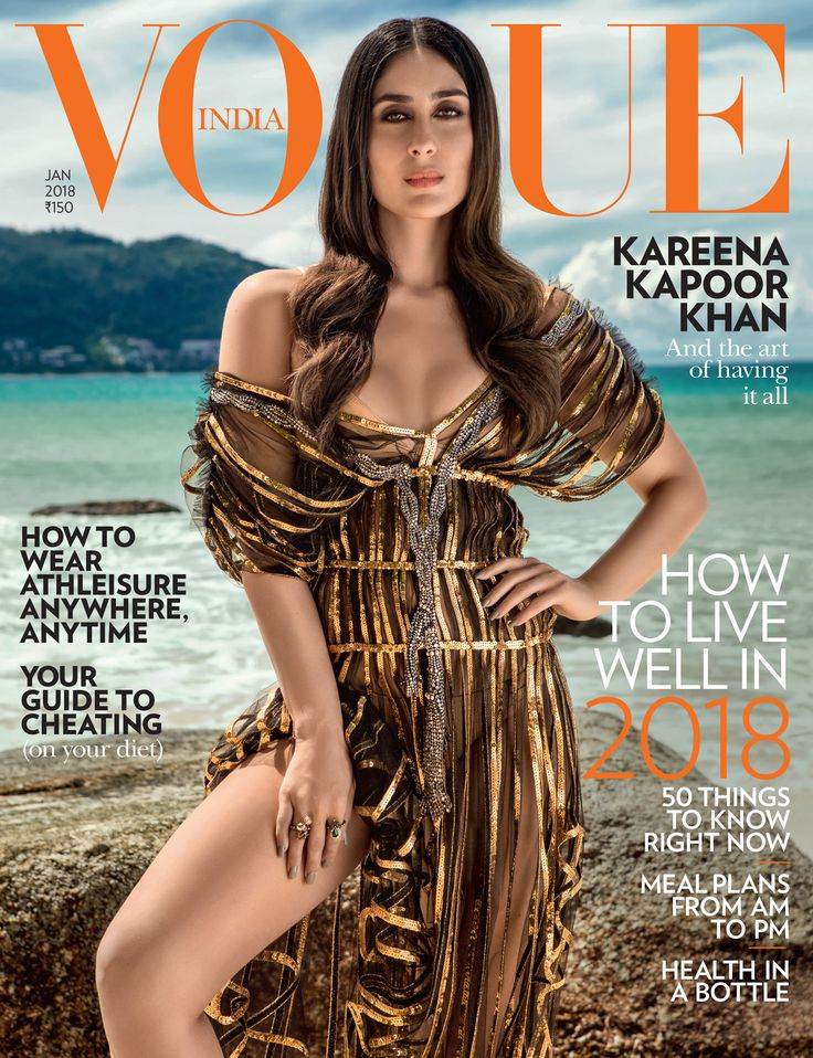 Vogue India, January 2018. Kareena Kapoor on the Magazine Cover.