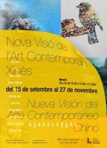 Proxima exposicion en Dolors Junyent Galeria d'Art. Barcelona #art #barcelona