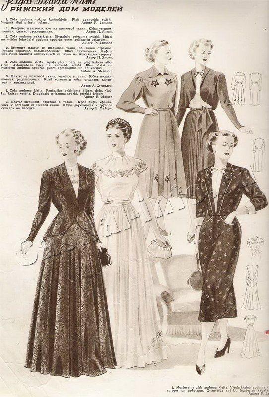 Riga fashion house, evening dresses, 1950s