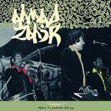 Afghan 70s Psychedelic Folk-Pop, Vol. 2 [LP] - Vinyl