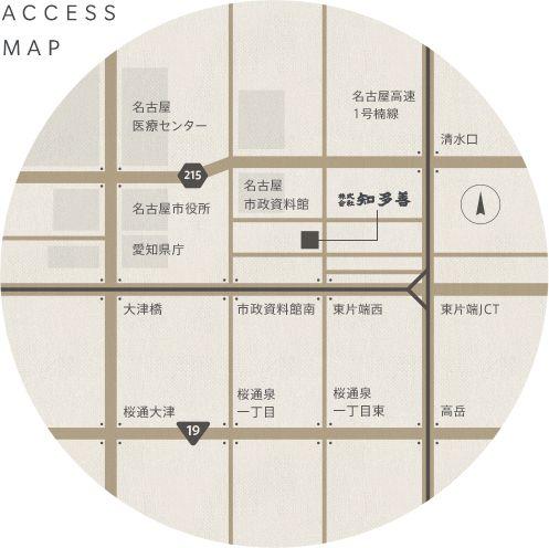 ACCESS MAP(アクセスマップ)