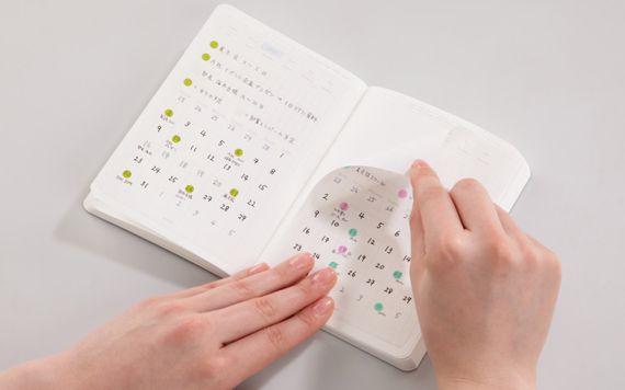 knox   Rakuten Global Market: Nitoms STALOGY (Strozier) and peel off sticker calendar S