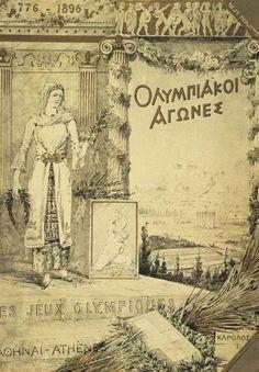 vintage travel posters greece - Αναζήτηση Google
