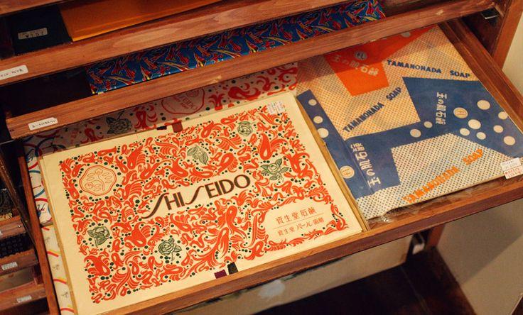 Hachimakura — A paper lover's paradise.
