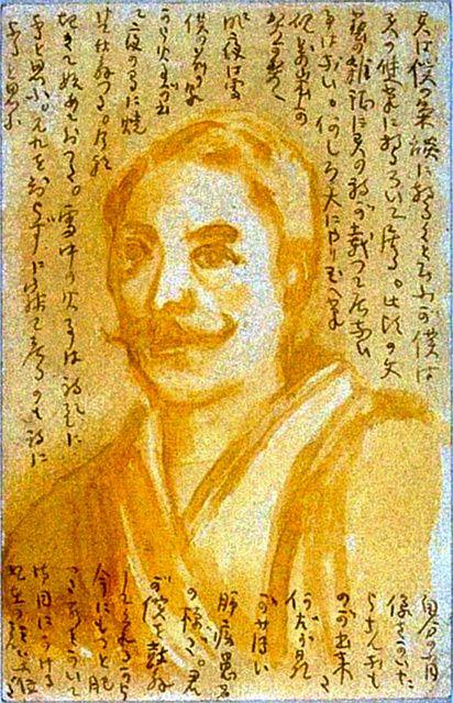 漱石の自画像はがき(英文学の後輩・土井晩翠宛て、明治38年2月2日付)=東北大学付属図書館蔵