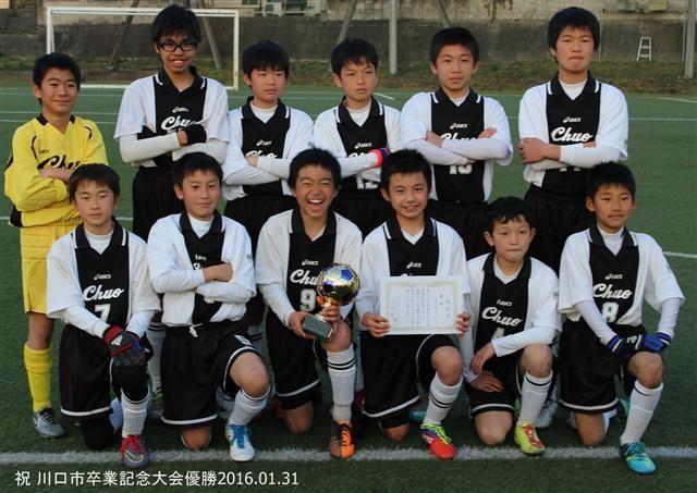 青木中央少年サッカークラブ