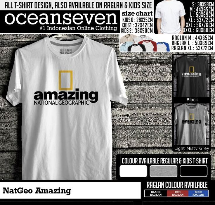t shirt natgeo amazing