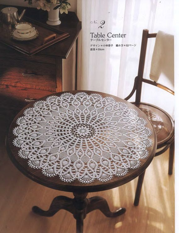 crochet table center pattern by LibraryPatterns